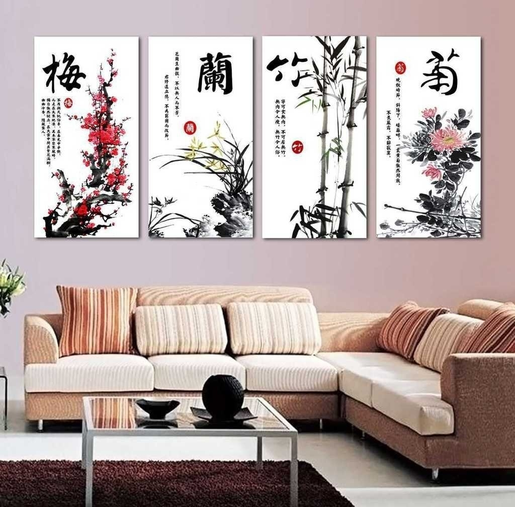 Asian Wall Decor Art Decoration Black Lacquer Plaques With Mother With Most Up To Date Asian Wall Accents (View 4 of 15)