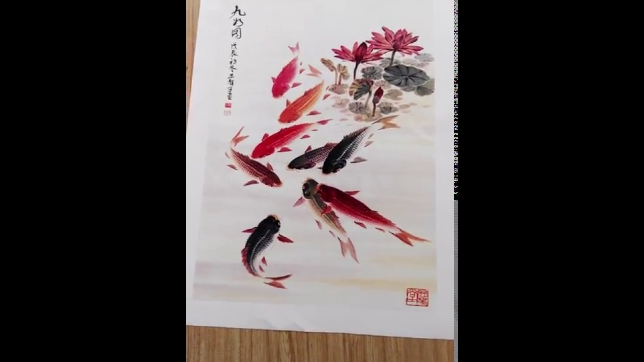 Canvas Wall Art, Traditional Chinese Calligraphy Painting Koi Fish Within Most Current Koi Canvas Wall Art (View 12 of 15)