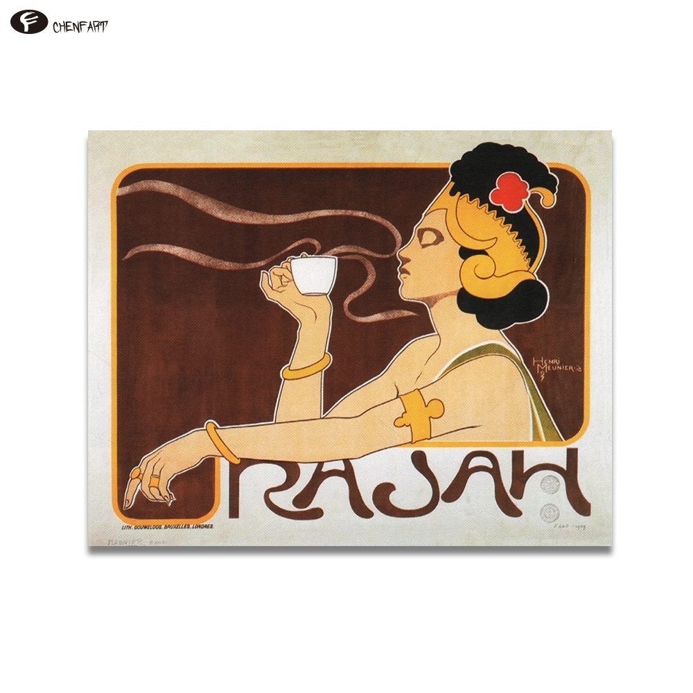 Chenfart Home Decor Canvas Prints Rajah Coffee Art Nouveau Poster Within Most Recently Released Framed Coffee Art Prints (View 6 of 15)