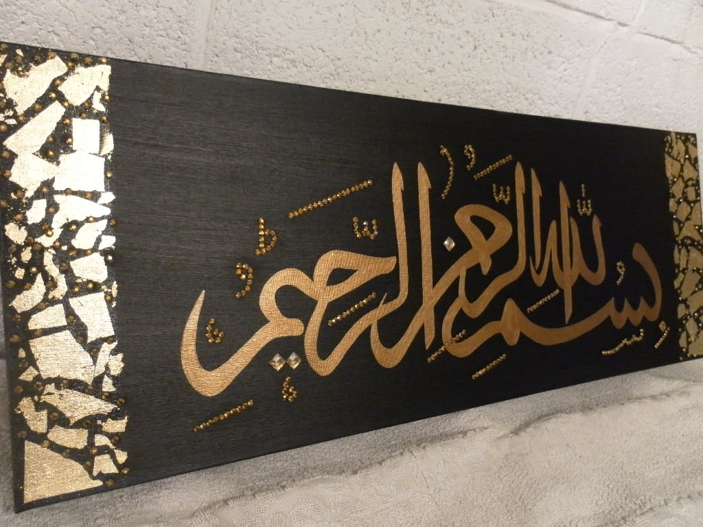 Islamic Art On Black Canvas | Oil Paint | Pinterest | Black Canvas With Current Islamic Canvas Wall Art (Gallery 3 of 15)