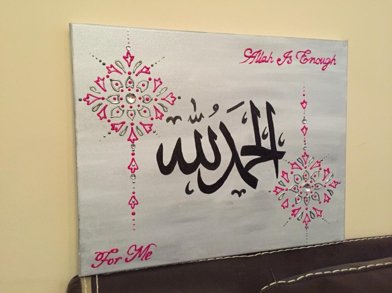 Islamic Canvas Islami Calligraphy Muslim Wall Art Https://www (View 6 of 15)
