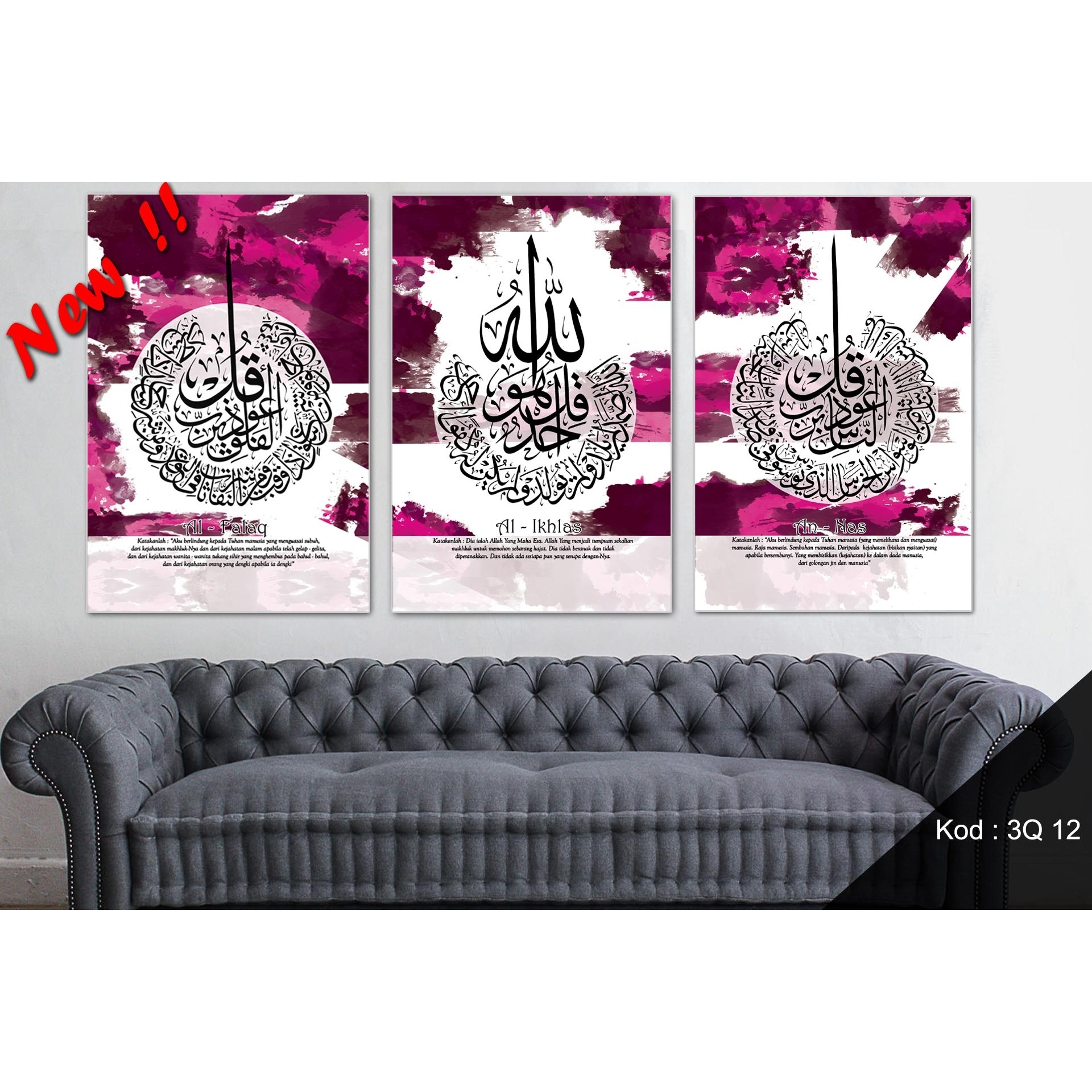 Islamic Frame Canvas 3 Qul | 11Street Malaysia – Others Wall Decor Pertaining To Current Malaysia Canvas Wall Art (View 3 of 15)