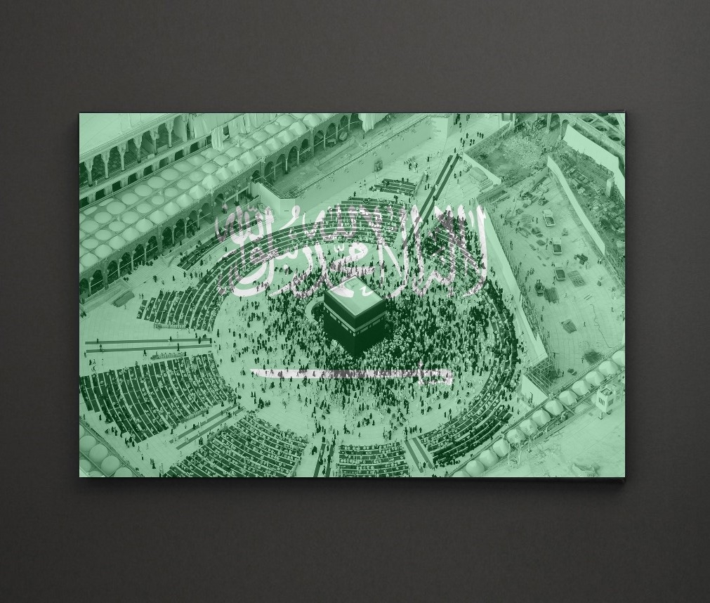 Mecca Saudi Arabia Flag A4 Framed/box Canvas A4 A3 A2 A1 Gift Inside Most Recently Released Leadgate Canvas Wall Art (View 11 of 15)