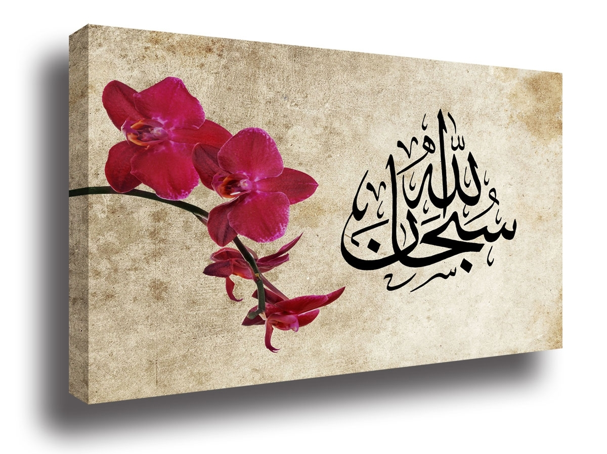 Orchid Flower And Subhanallah Calligraphy Islamic Canvas For Most Up To Date Islamic Canvas Wall Art (Gallery 4 of 15)