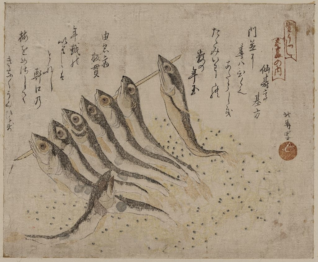 Teisai Hokuba????? Japanese, 1771 1844? Sardines ???? Regarding Current Framed Asian Art Prints (View 11 of 15)