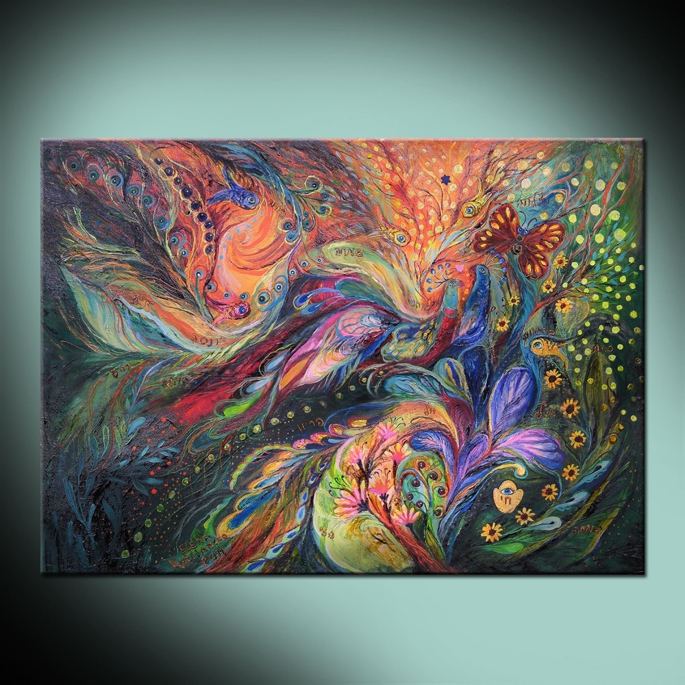 The Glade: Signed Canvas Print Based On Jewish Art Painting With Inside Latest Jewish Canvas Wall Art (View 4 of 15)