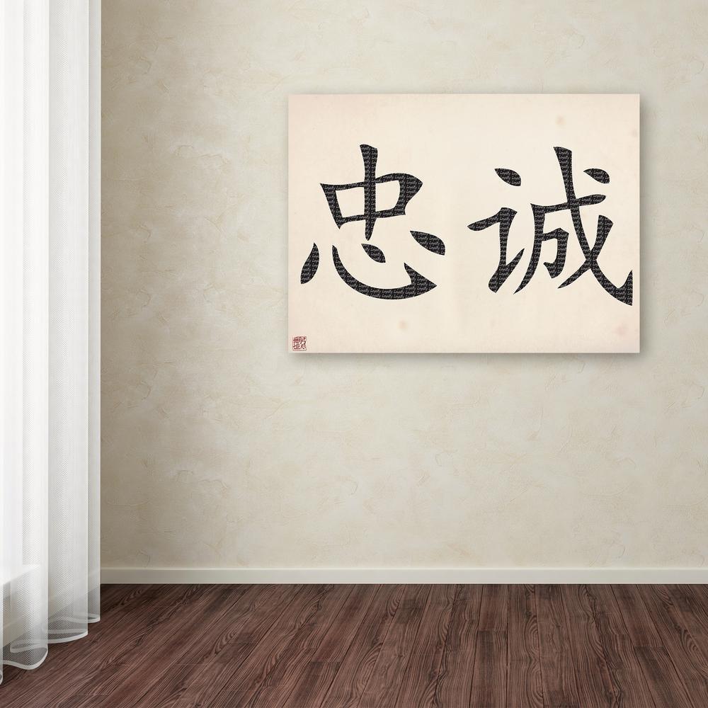 "Trademark Fine Art 24 In. X 32 In. ""loyalty""masters Fine Art Inside Latest Masters Canvas Wall Art (Gallery 1 of 15)"