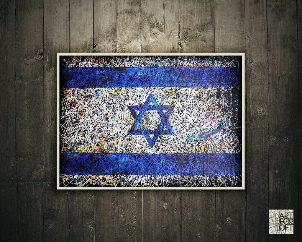 Wall Arts ~ Israel Flag Wall Art Jewish Art Jewish Tree Of Life Inside Recent Jewish Canvas Wall Art (View 5 of 15)