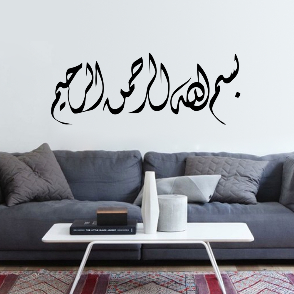 00126 Bismillah Diwani | Arabic Wall Art Pertaining To Recent Arabic Wall Art (View 16 of 20)