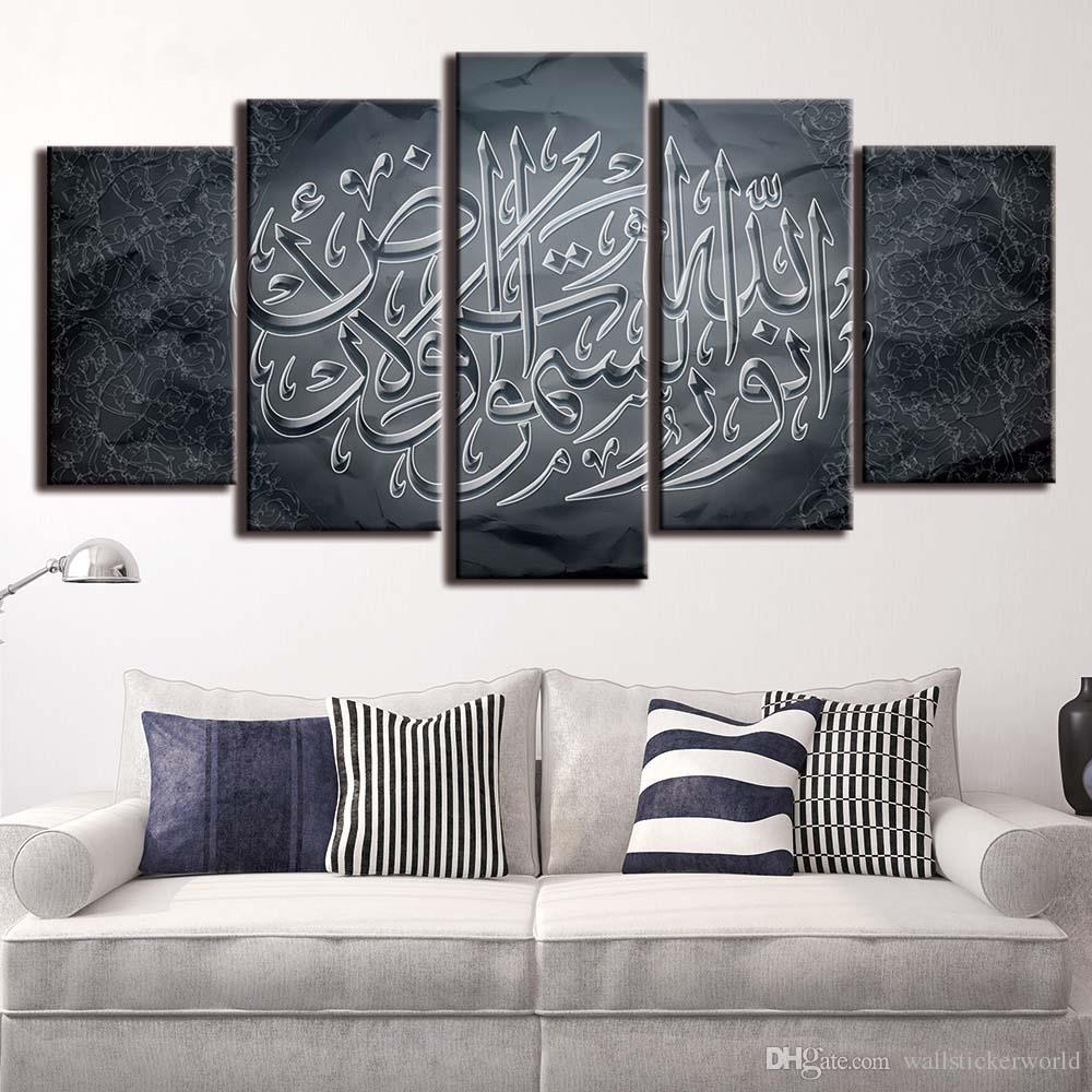 2018 Grey Islamic Arabic Latter Posters Canvas Hd Prints Pictures Throughout Most Recent Gray Canvas Wall Art (View 3 of 20)
