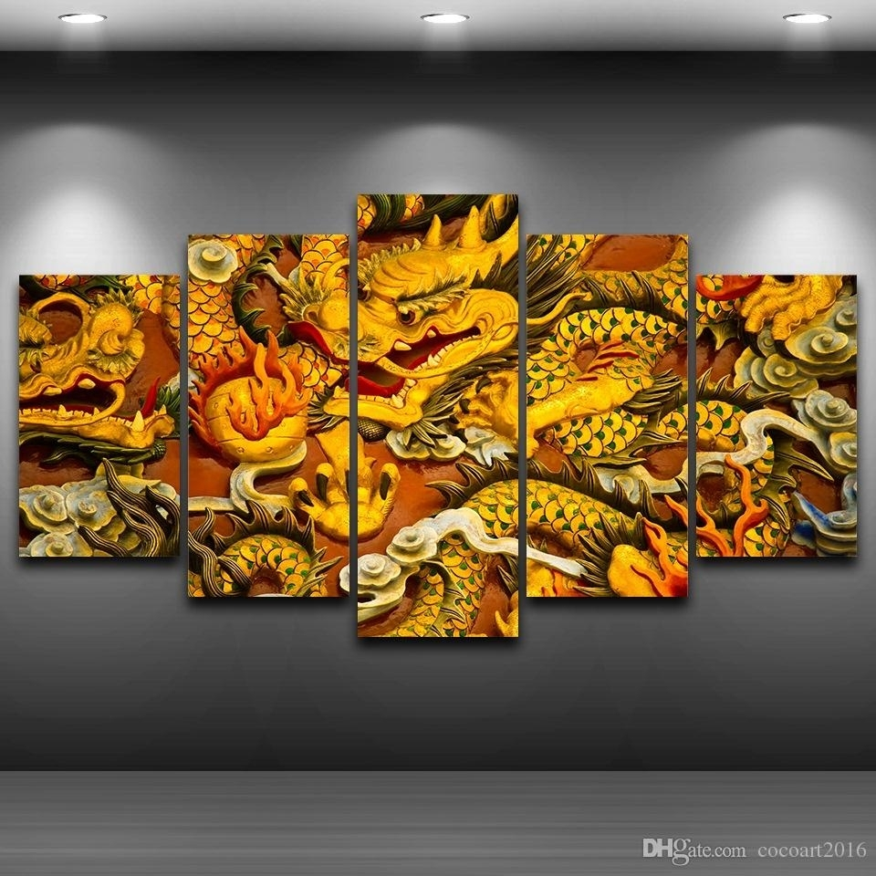 2018 Hd Printed Canvas Art Chinese Dragon Canvas Painting Wall Intended For 2017 Dragon Wall Art (View 19 of 20)