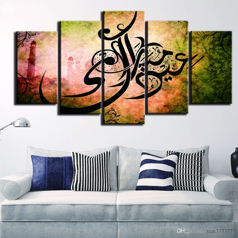 2018 Islamic Wall Art Painting Unframed Arabic Writing Print Poster Intended For Current Islamic Wall Art (View 9 of 15)