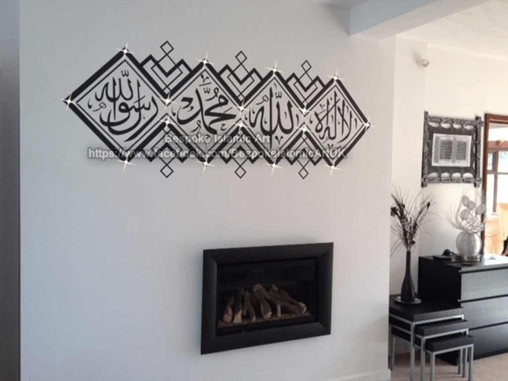 34 Fresh Islamic Wall Art Uk Design Of Islamic Wall Stickers Uk Regarding 2018 Islamic Wall Art (View 2 of 15)