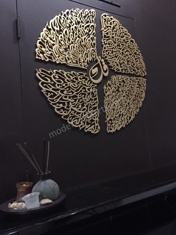 4 Qul Arabic Calligraphy Wood Art – Modern Wall Arts Within Newest Arabic Wall Art (View 4 of 20)