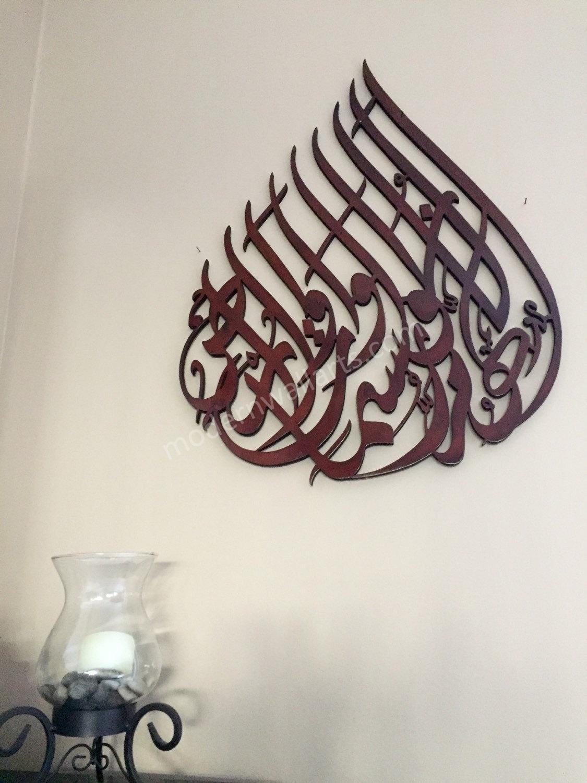 Allah Huma Noor. (View 6 of 20)