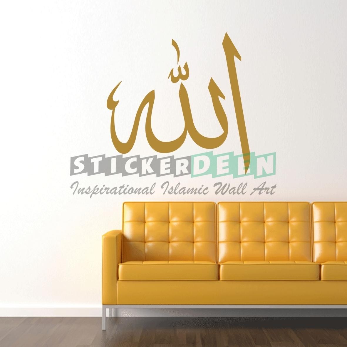 Allah – Normal Arabic – Wall Decal Sticker  Sd015 | Stickerdeen In 2018 Arabic Wall Art (View 5 of 20)