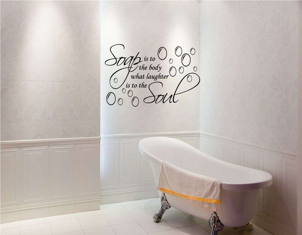 Artfully Walls Fresh Wall Art Designs Best Prints Small Bathroom Art Throughout 2018 Wall Art For Bathroom (View 7 of 20)
