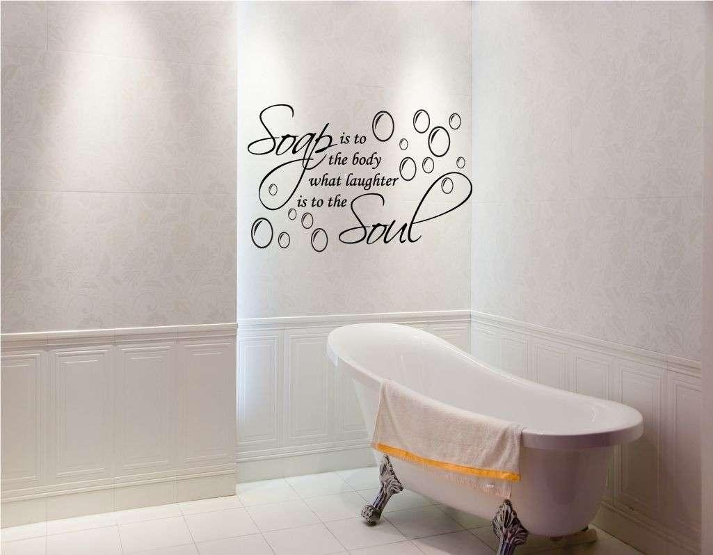 Artfully Walls Fresh Wall Art Designs Best Prints Small Bathroom Art Throughout 2018 Wall Art For Bathroom (View 1 of 20)
