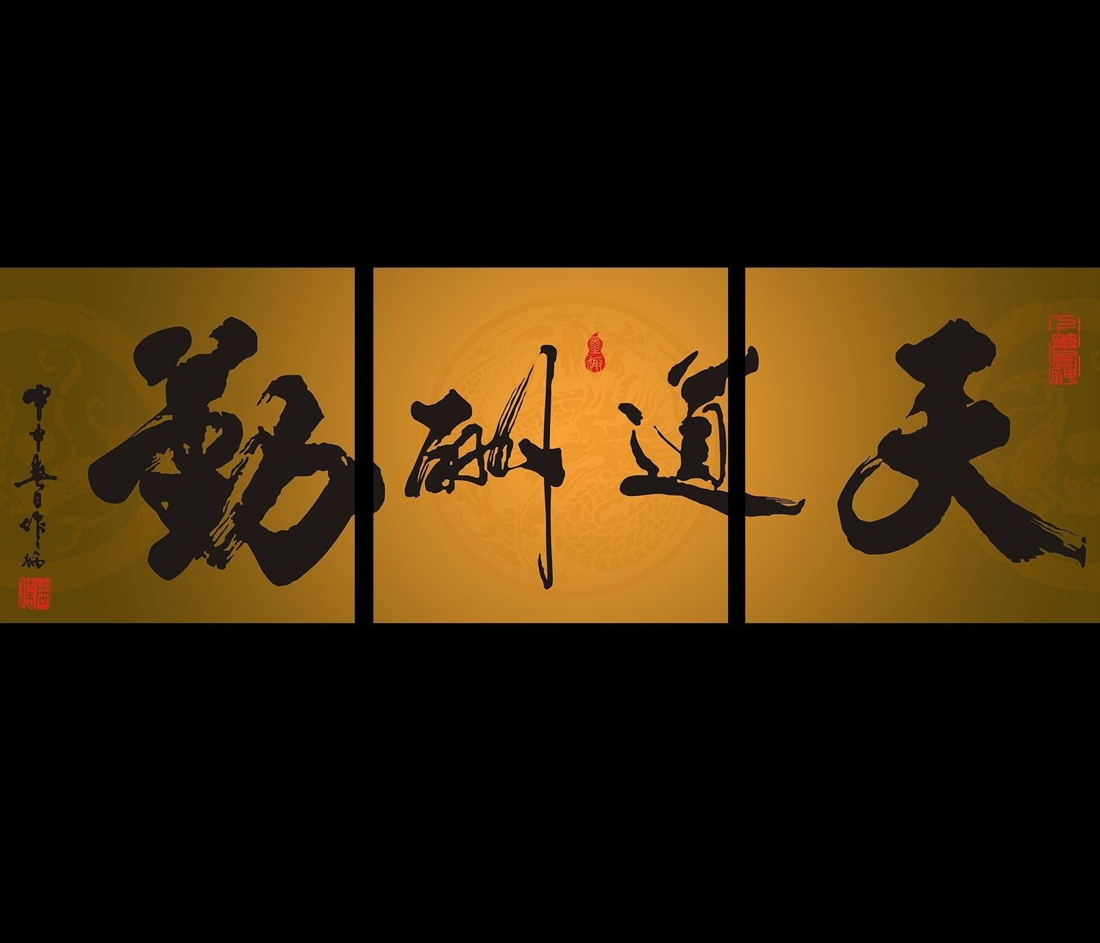 Beautiful Asian Calligraphy Wall Art | Wall Decorations With Regard To Latest Chinese Wall Art (View 5 of 20)