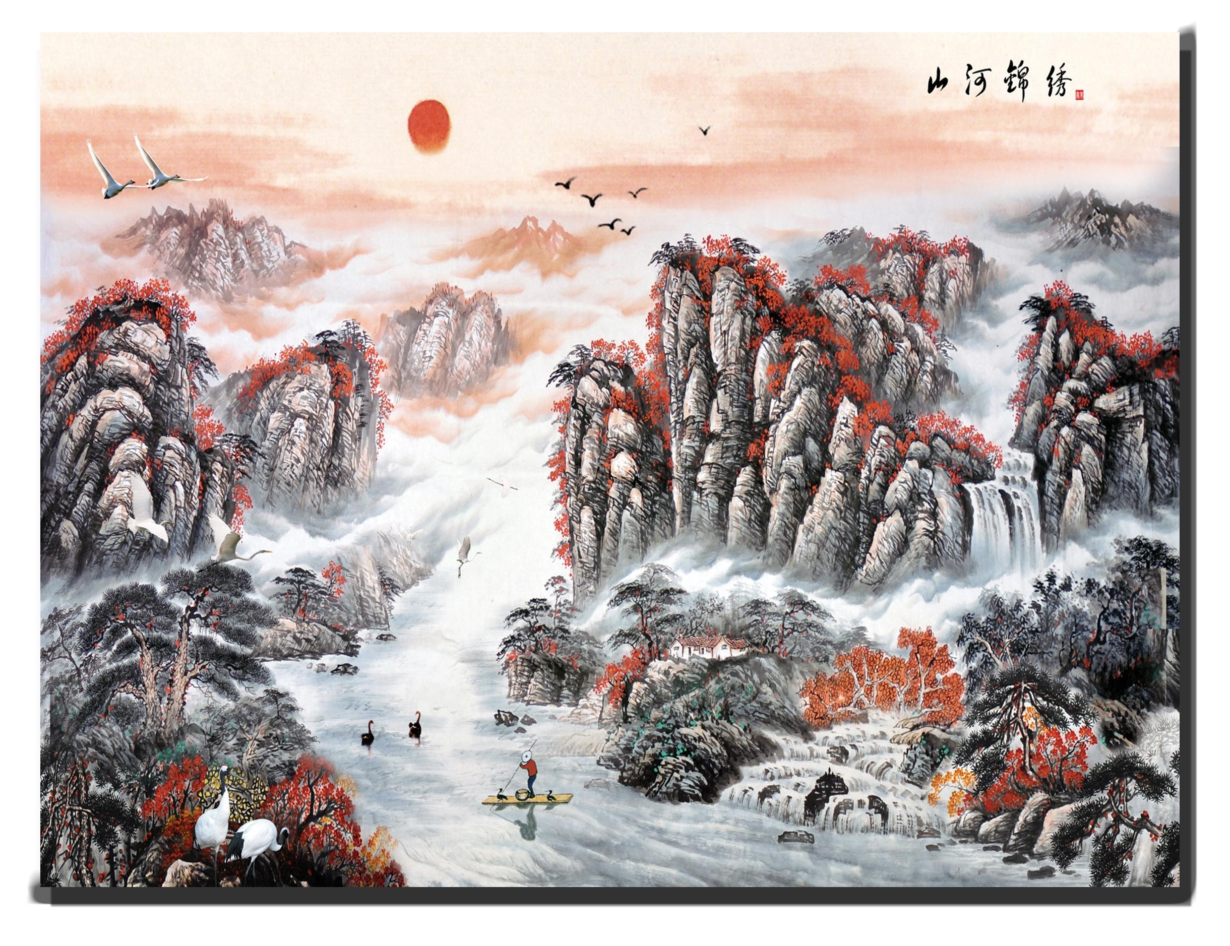 Canvas Wall Art Chinese Mountains And River With Rising Sun 90 X 120 Throughout Most Recent Chinese Wall Art (Gallery 7 of 20)