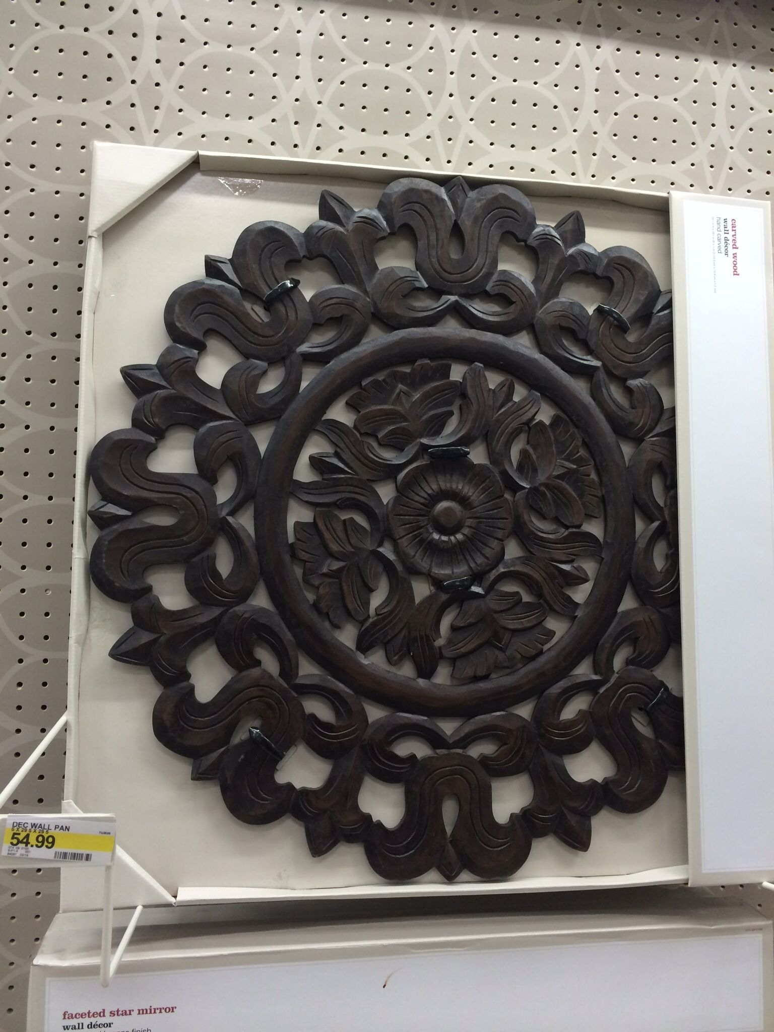 Carved Wood Wall Art From Target. | Apartment. | Pinterest | Cheap Inside Latest Target Wall Art (Gallery 1 of 15)
