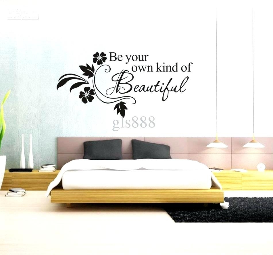 Charming Audacious Wall Decorations Goodly Art Words Stickers Ns For Intended For Latest Word Wall Art (View 13 of 20)