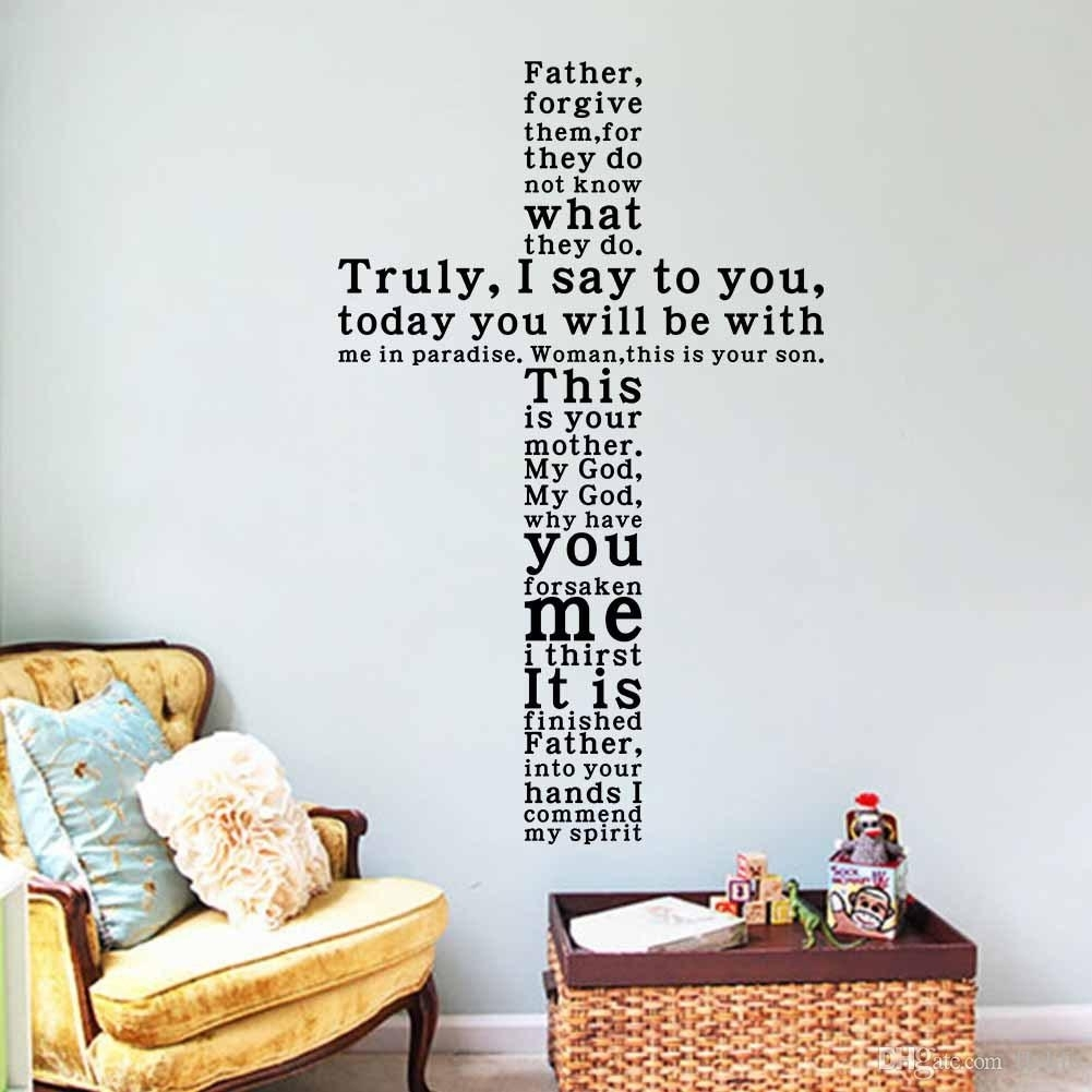 God Vinyl Quote Wall Decal Sticker Christian Religious Cross Wall Regarding Newest Quote Wall Art (View 14 of 20)