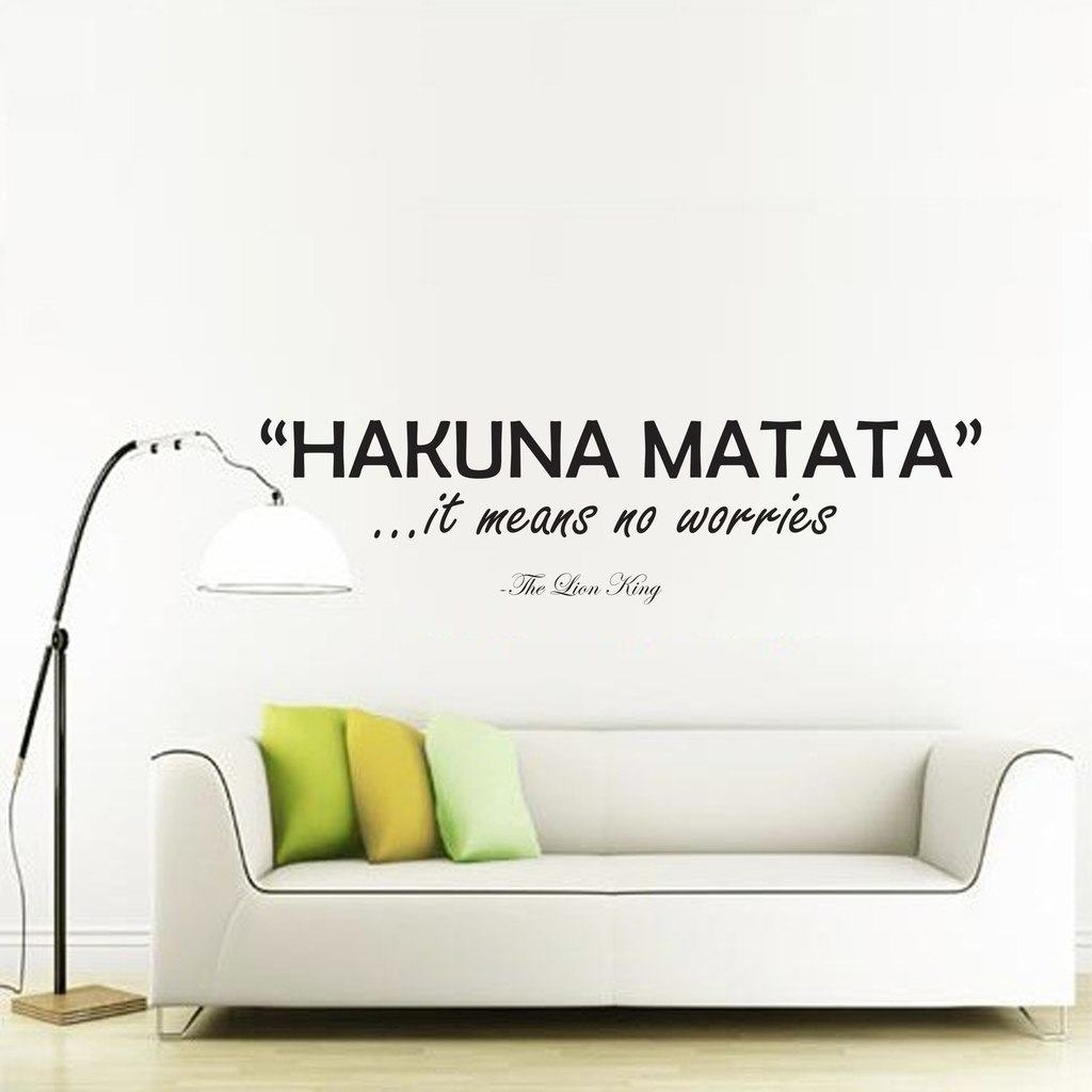 Hakuna Matata Wall Decal Sticker | Wall Art Decal Sticker Within Most Up To Date Lion King Wall Art (View 5 of 20)