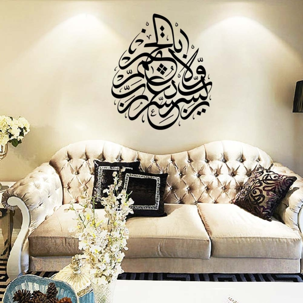 Islam Wall Stickers Muslim Living Room Mosque Mural Wall Art Vinyl With Regard To Most Recent Arabic Wall Art (View 10 of 20)