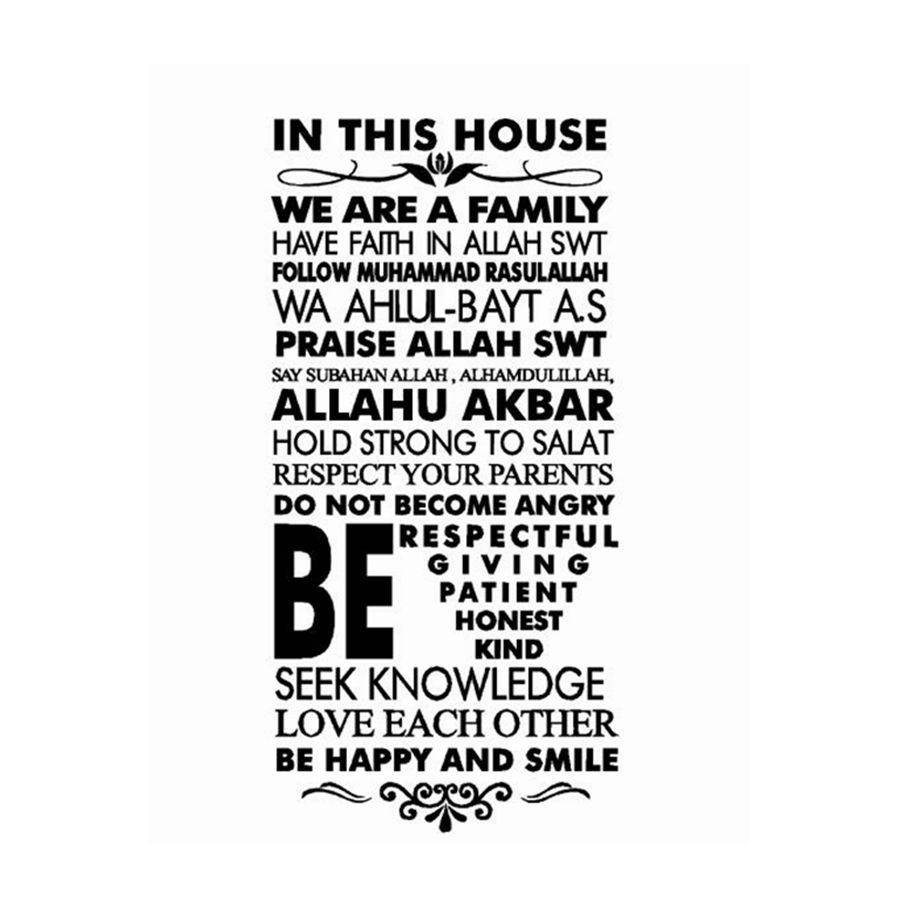 Islamic House Rules Wall Art Decals Islamic Calligraphy Wall Sticker In Most Current Family Rules Wall Art (View 17 of 20)