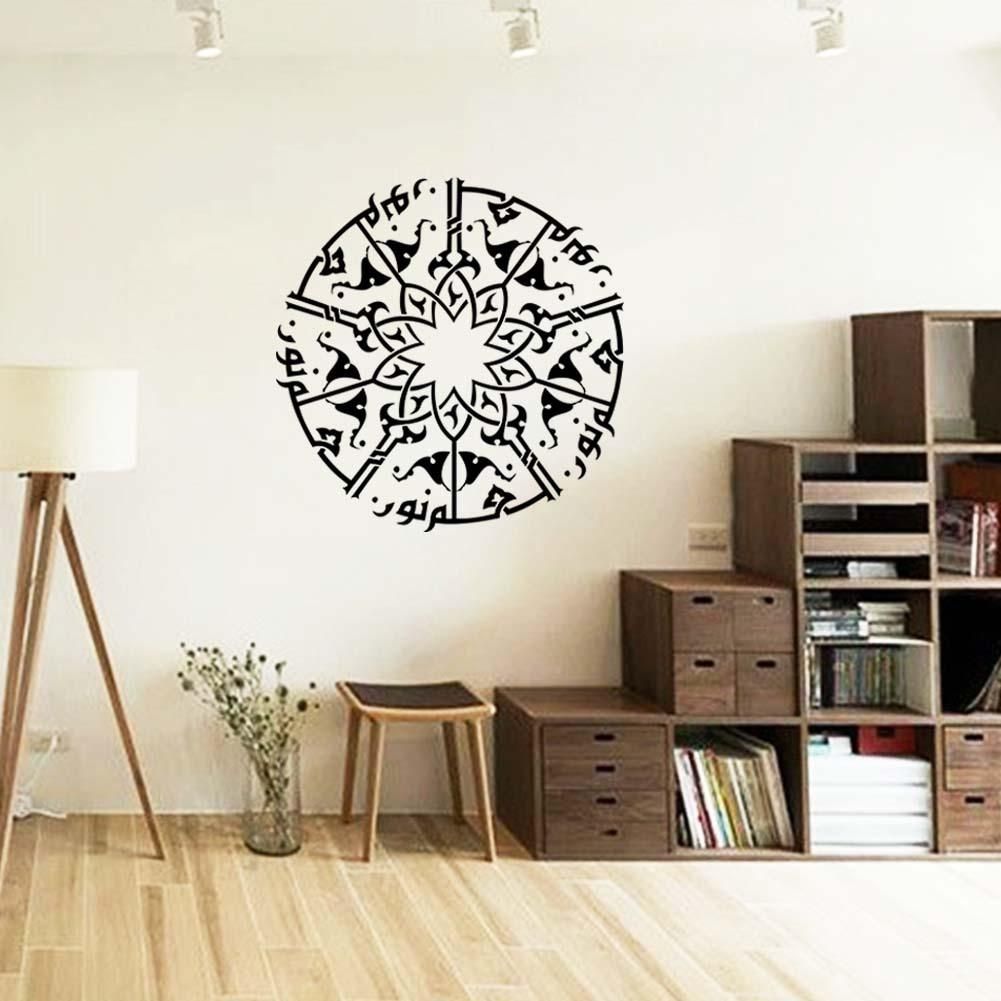 Islamic Muslin Wallpaper Decor Round Puzzle Home Wall Decals Graphic In Latest Decorative Wall Art (View 12 of 20)