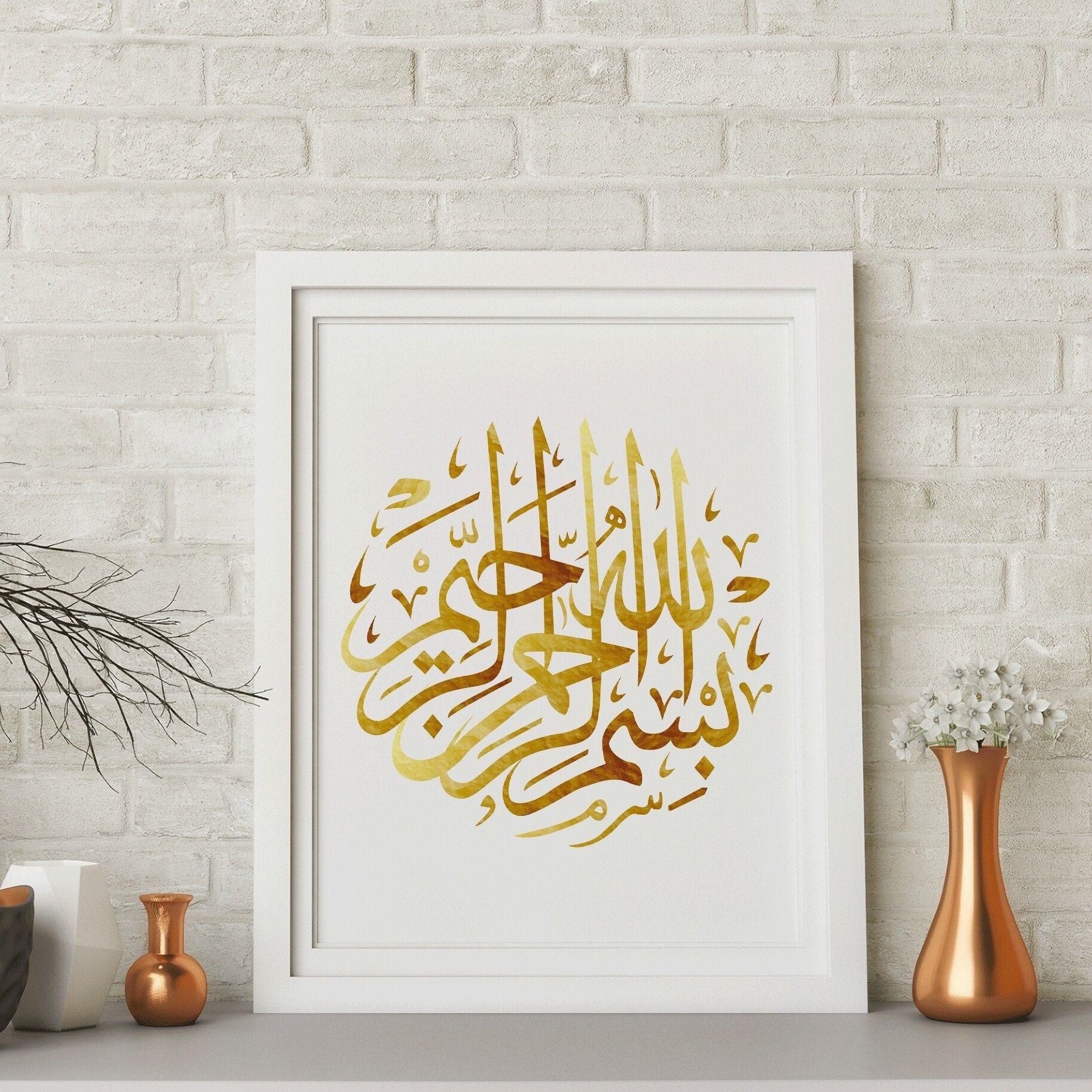 Islamic Print, Calligraphy Wall Art, Bismillah Art, Bismillah Decor Throughout Current Arabic Wall Art (Gallery 17 of 20)