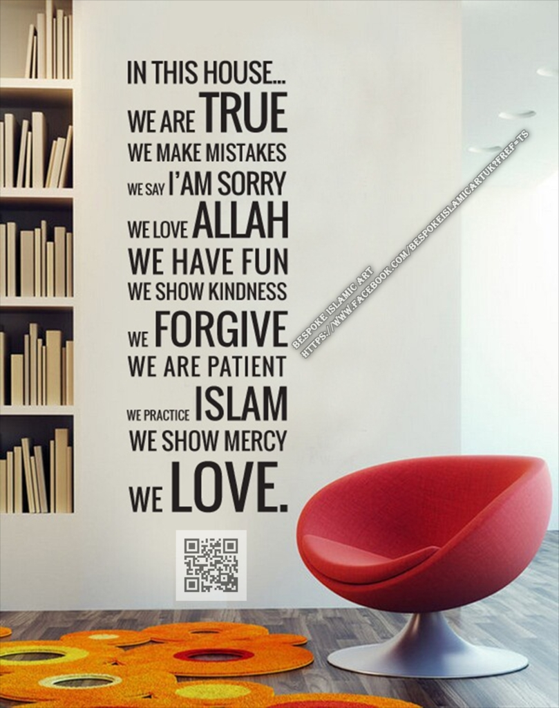 Islamic Wall Art & Crystals Vinyl Calligraphy Wall Sticker Islamic Throughout 2017 Islamic Wall Art (View 6 of 15)