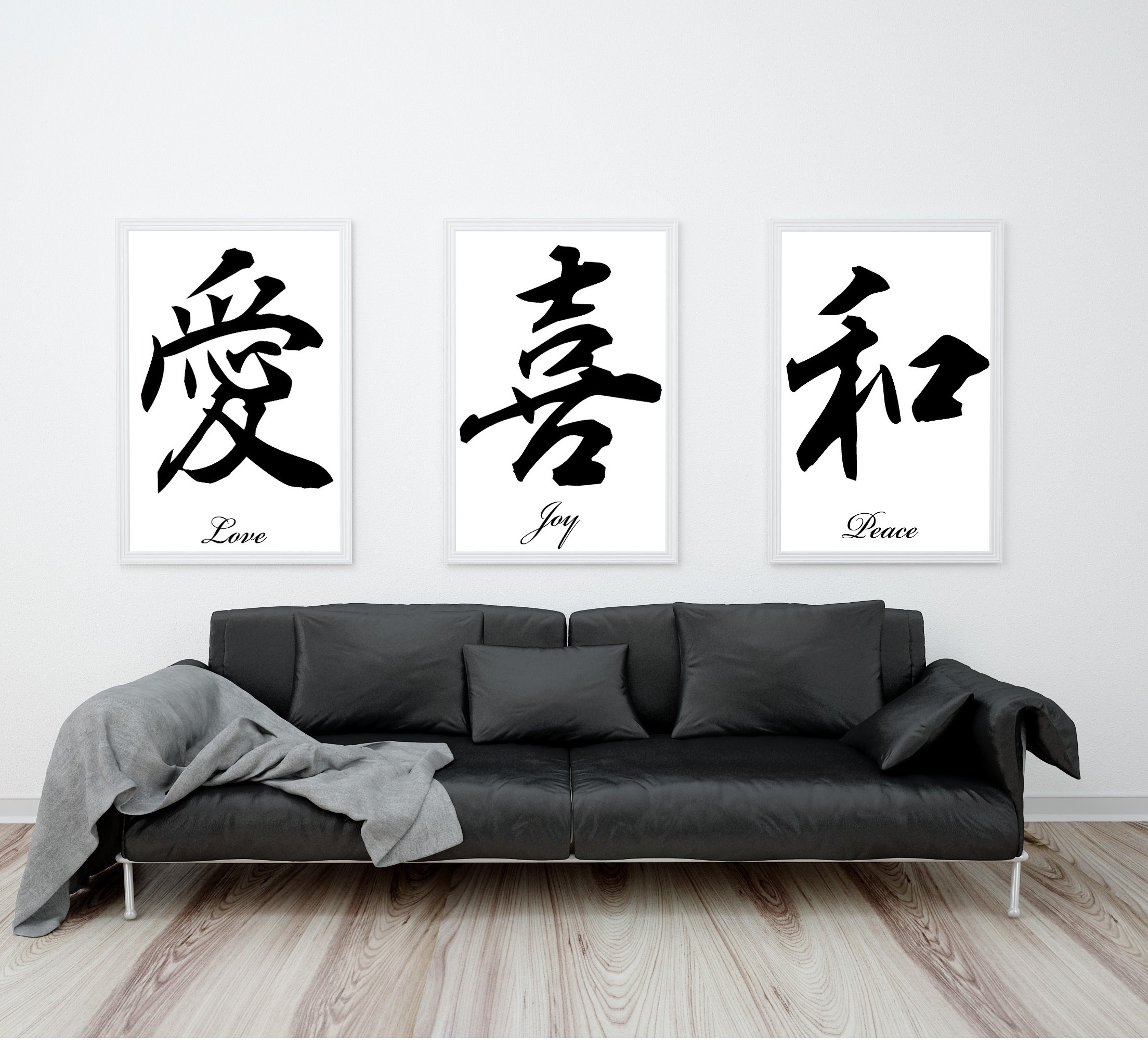 Japanese Wall Decor | Fresh4home Within Recent Japanese Wall Art (View 7 of 20)