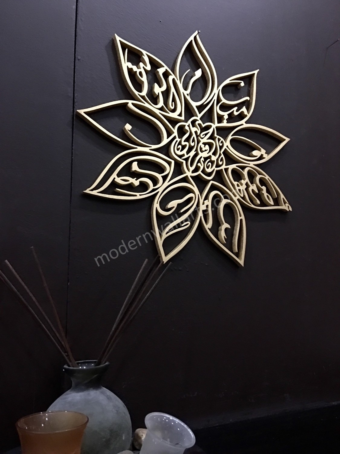 Loh E Qurani Art For Spiritual Protection. Islamic Wall Art. Modern In Best And Newest Islamic Wall Art (Gallery 5 of 15)