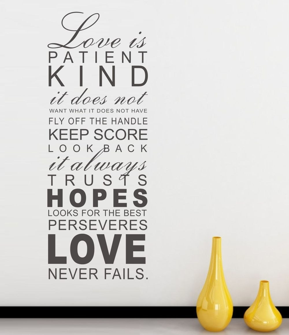 Love Is Patient Kind Wall Word Art Decals Home Decor Wall Within Recent Love Is Patient Wall Art (View 9 of 20)