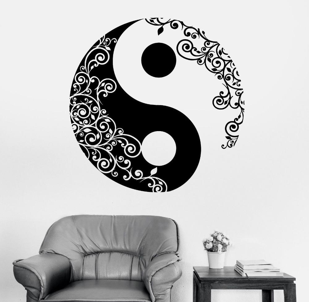 Mandala Wall Sticker Home Decal Buddha Yin Yang Floral Yoga Intended For Most Recently Released Mandala Wall Art (View 16 of 20)