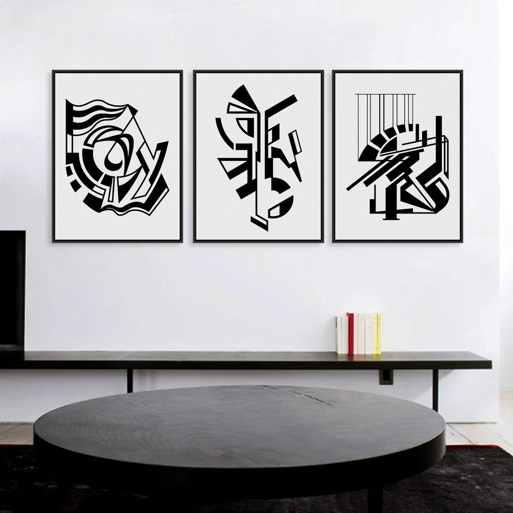 Modern Minimalist Nordic Black White Symbol Hd Large Art Prints Within Most Recent Black Wall Art (View 17 of 20)