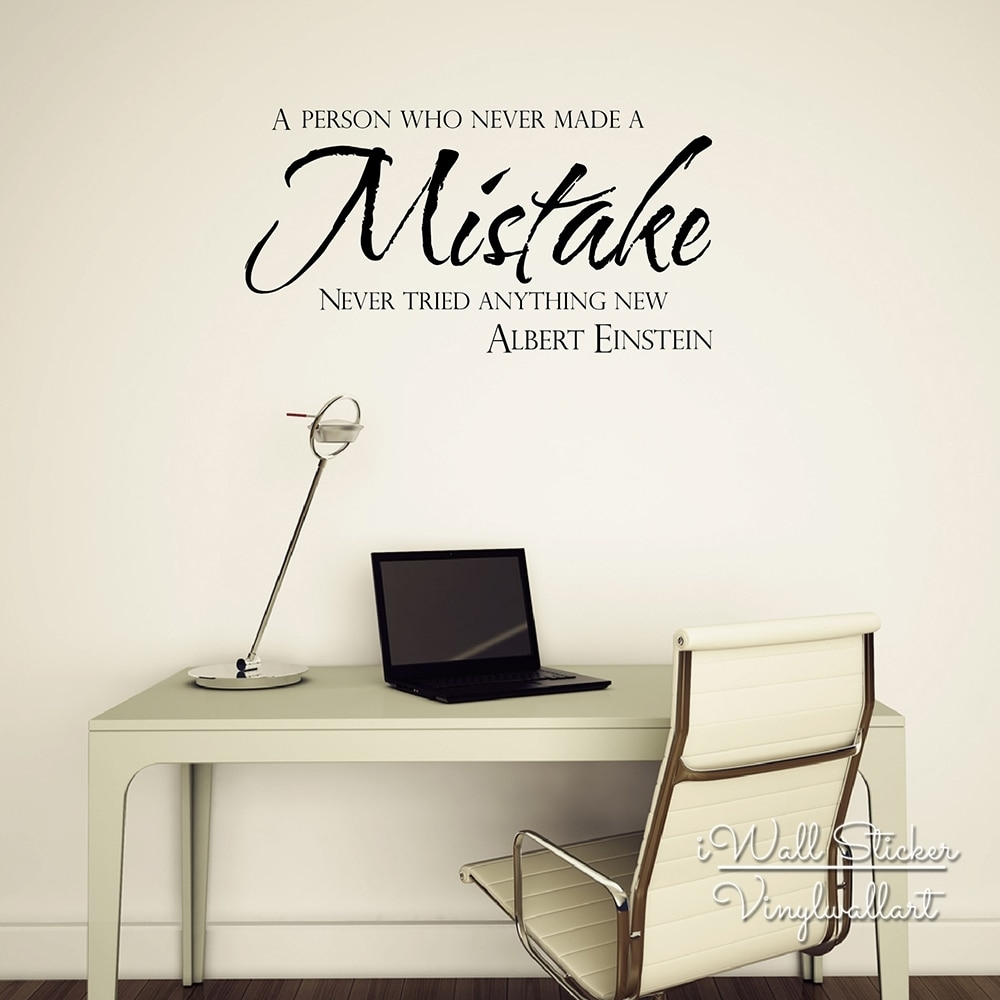 Motivational Quote Wall Sticker Mistakes Quotes Wall Decal Inside 2017 Inspirational Quotes Wall Art (View 13 of 20)