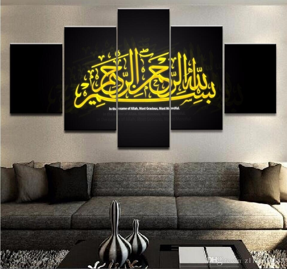 No Frame Of Decorative Art Wall Painting On The Canvas Wall Art Pertaining To Best And Newest Decorative Wall Art (View 6 of 20)