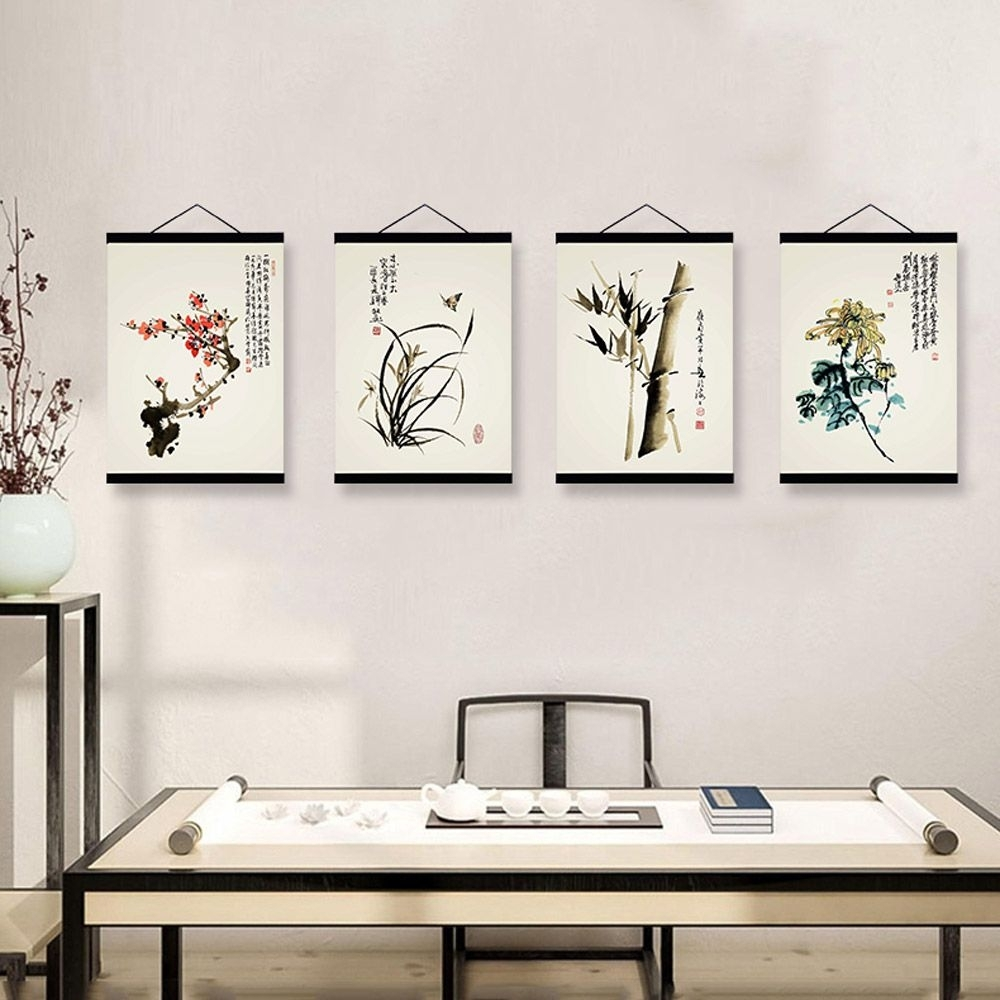 Oriental Modern Chinese Ink Calligraphy Bamboo Floral Wooden Framed throughout Latest Oriental Wall Art