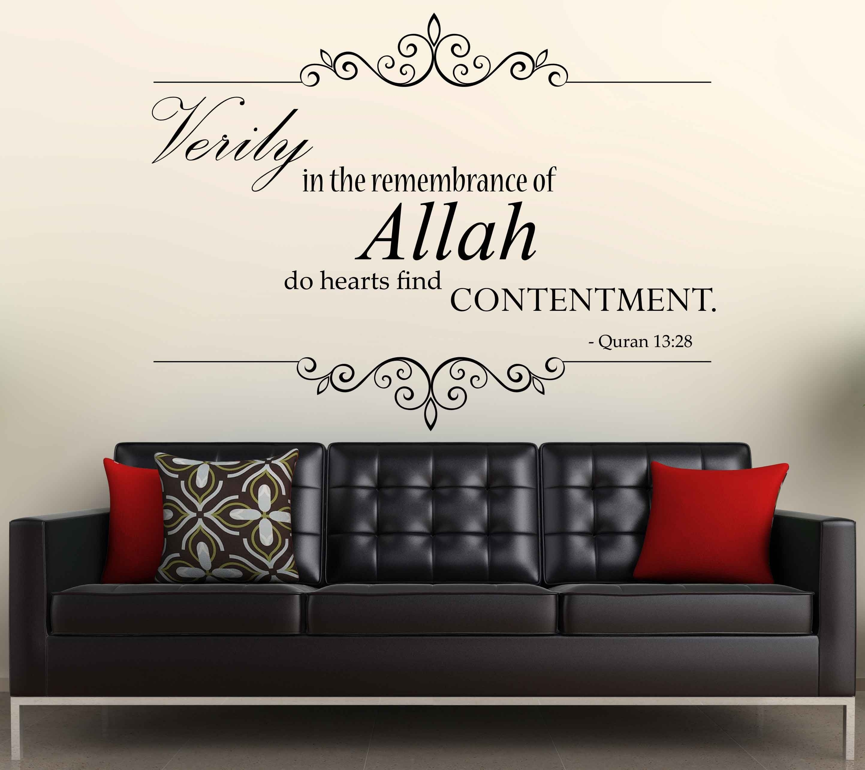 Zama Designs – Verily In The Remembrance Of Allah Islamic Wall Art Pertaining To Most Current Islamic Wall Art (View 15 of 15)