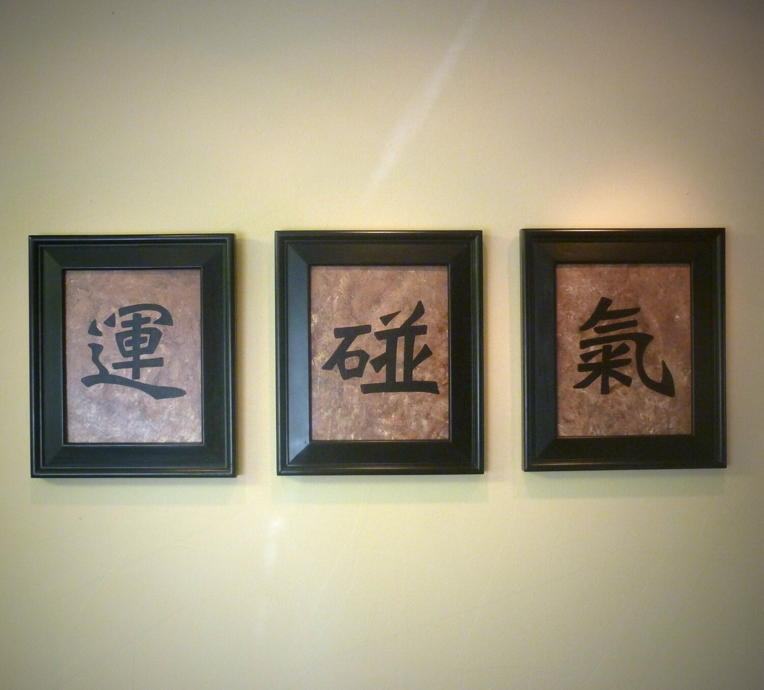 Zen Wall Decor Unique Take A Chance Asian Zen Chinese Symbol Wall Within Most Recently Released Asian Wall Art (Gallery 15 of 15)
