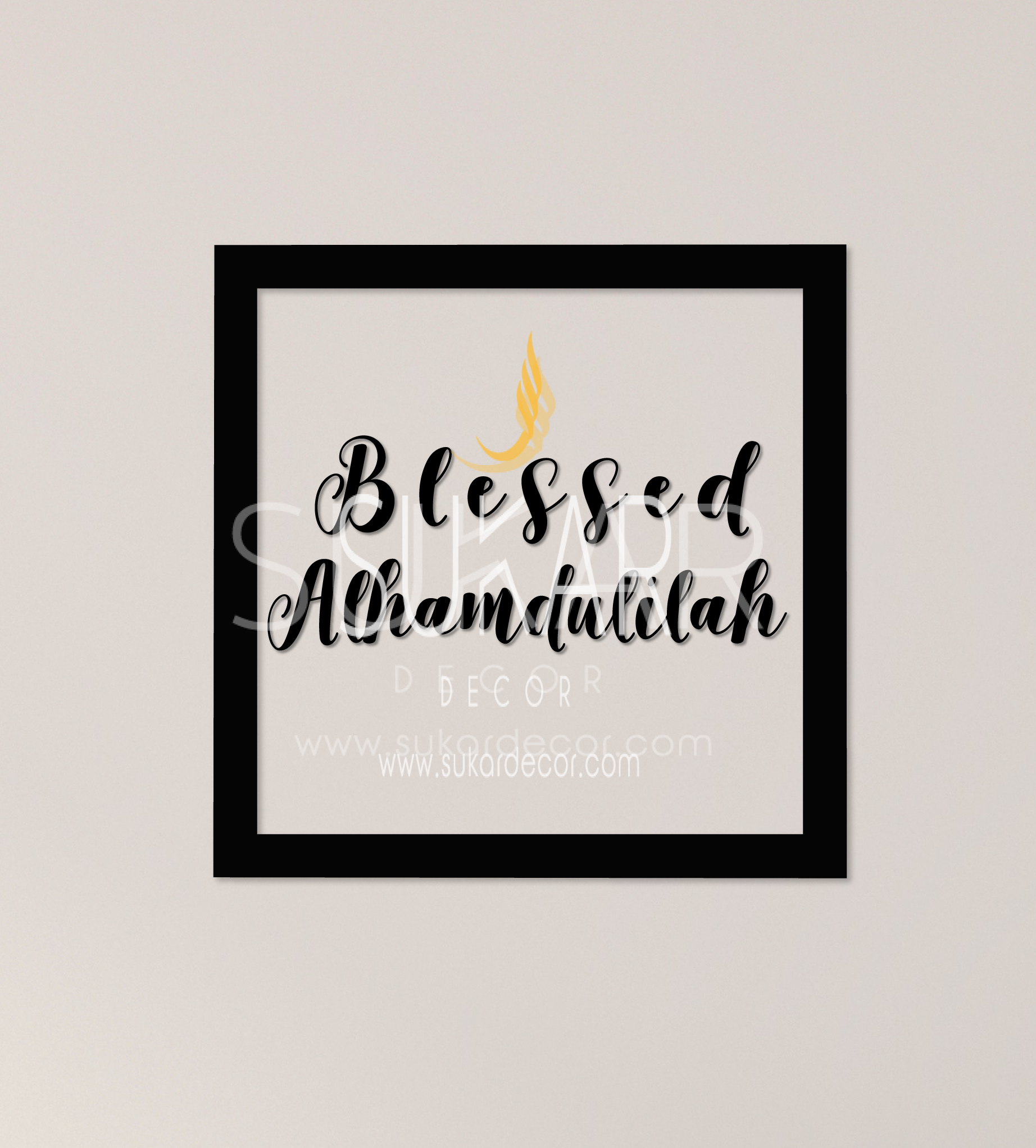 Blessed Steel Wall Decor For Preferred Blessed Alhamdulilah Islamic Wall Art – Sukar Decor Islamic Decor (View 19 of 20)