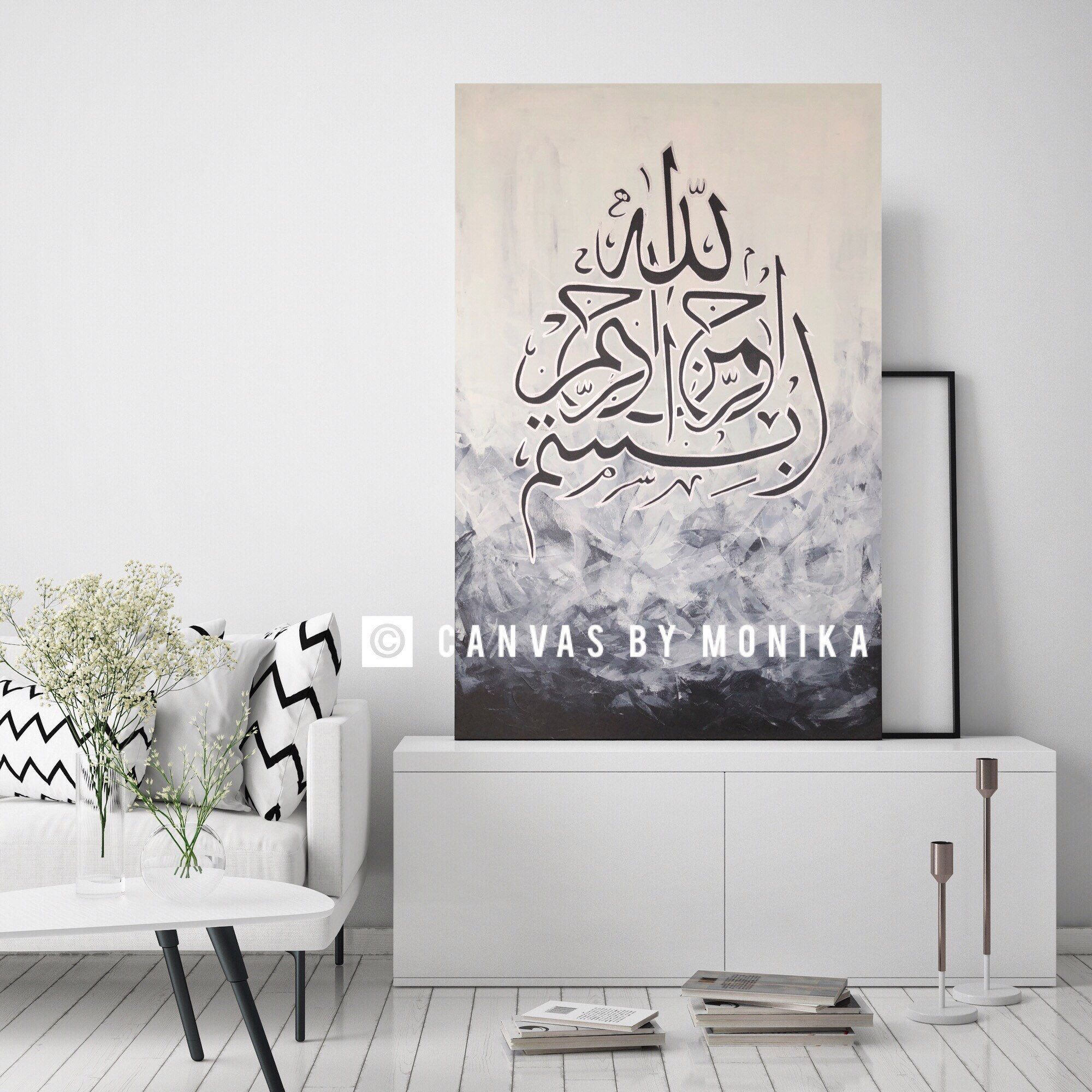 Well Known Raheem Flowers Metal Wall Decor For Islamic Wall Decor, Modern Islamic Art, Large Arabic Calligraphy (View 17 of 20)