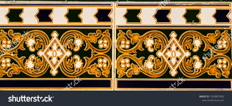 Spanish Ornamental Wall Decor Inside Newest Traditional Ornamental Spanish Decorative Tiles Original Stock Photo (Gallery 10 of 20)