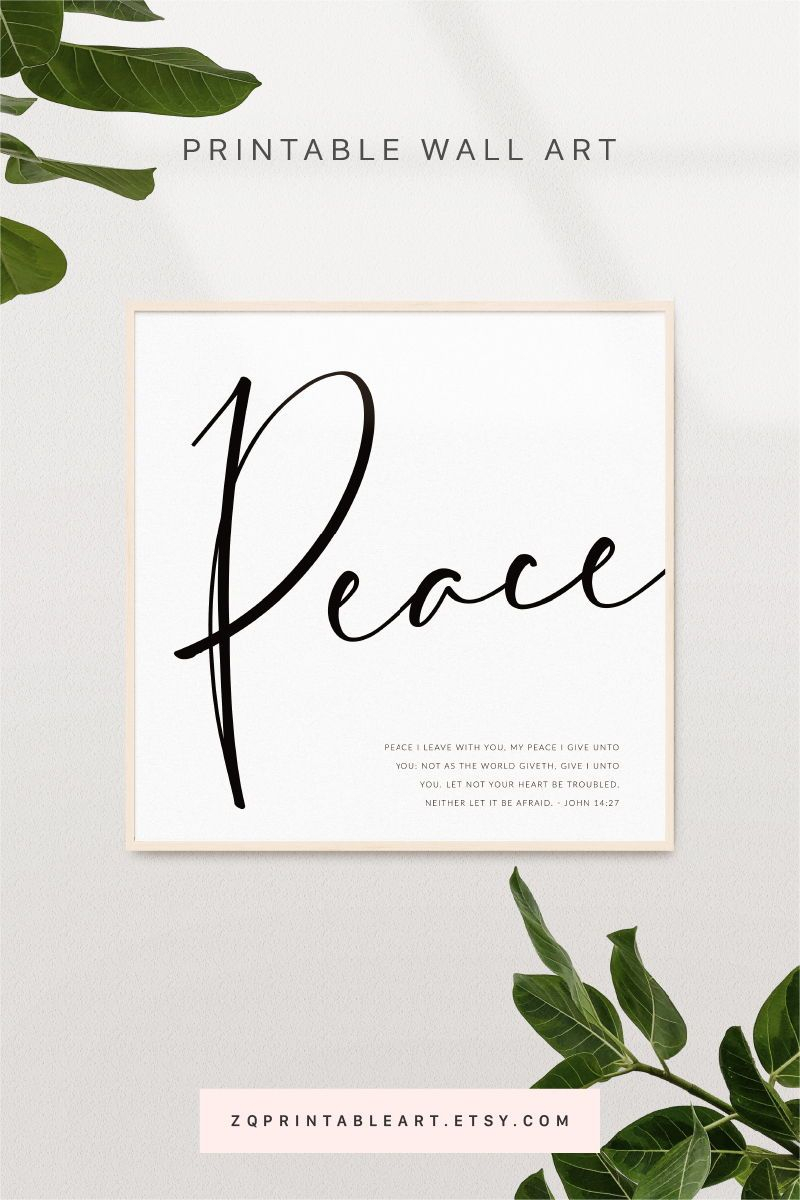 Peace I Leave With You – John 14:27 | Modern Bible Verse Throughout 2018 Peace I Leave With You Wall Hangings (View 7 of 20)
