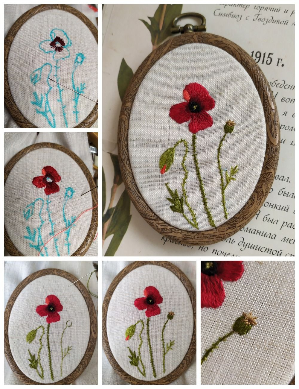 Poppy Embroidery Work In Process | Embroidery Hoop Wall Intended For Most Popular Blended Fabric Poppy Red Wall Hangings (View 16 of 20)