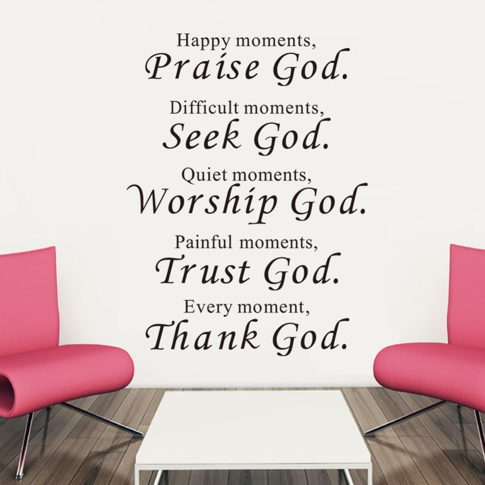 Praise God Bible Verse Wall Stickers Decal Art Home Living With Latest Blended Fabric Trust In The Lord Tapestries And Wall Hangings (View 16 of 20)